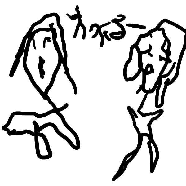 f:id:noboreni:20170331020417j:plain
