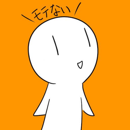 f:id:noboreni:20170627181141j:plain