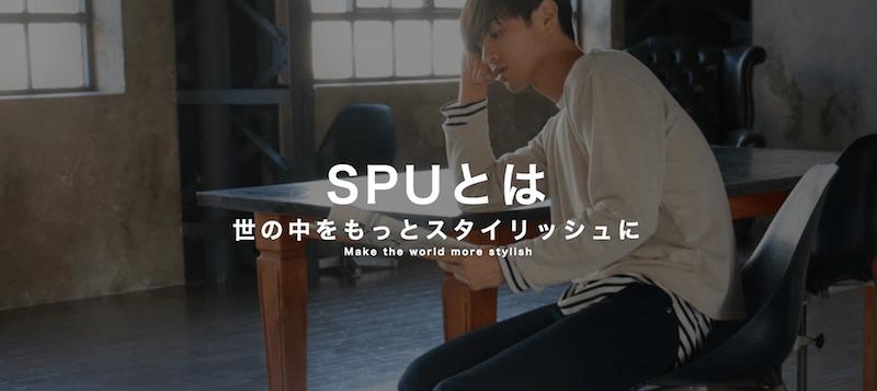『Upscape Audience 日本製ワイドスプレッド7分袖シャツ』のレビュー