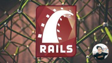 【厳選5選】UdemyのおすすめRuby・Ruby on Rails講座一覧【受講レポ付き】